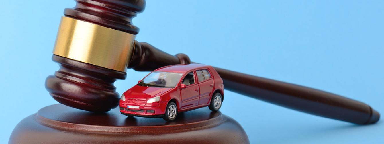 оценка машины для суда стоимость